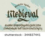 gothic medieval typeface. black ... | Shutterstock .eps vector #344837441