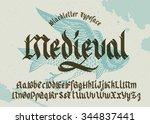 gothic medieval typeface. black ... | Shutterstock .eps vector #344837441