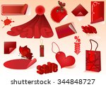 sat of red sale design elements ... | Shutterstock . vector #344848727