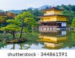 Kinkaku Ji  The Golden Pavilion ...