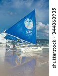 Small photo of BORACAY, PHILIPPINES - MAY 20, 2015: Apec conference center. Asia-Pacific Economic Cooperation (APEC) is a forum for 21 Pacific Rim member economies that promotes free trade throughout the region.