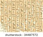 egyptian hieroglyphs   Shutterstock . vector #34487572
