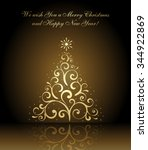 we wish you a merry christmas... | Shutterstock .eps vector #344922869