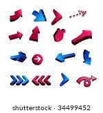 3d arrows. vector illustration   Shutterstock .eps vector #34499452