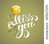 miss you. handwritten modern...   Shutterstock .eps vector #345017291