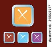 delete icon in the square button