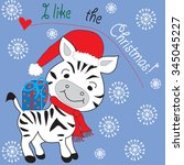 cute zebra with snowflakes in a ... | Shutterstock .eps vector #345045227