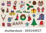 christmas and new year pattern | Shutterstock .eps vector #345143927