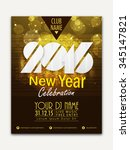 creative shiny flyer  banner or ... | Shutterstock .eps vector #345147821
