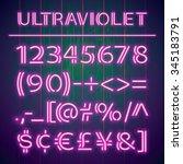 glowing ultraviolet neon... | Shutterstock .eps vector #345183791
