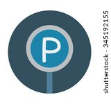 parking colored vector icon  | Shutterstock .eps vector #345192155