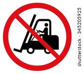 no forklift truck | Shutterstock .eps vector #345205925