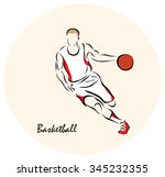 illustration on the theme of... | Shutterstock . vector #345232355