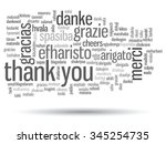 vector concept or conceptual... | Shutterstock .eps vector #345254735