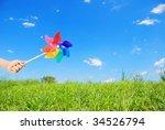 Hand Hold Pinwheel Outdoor