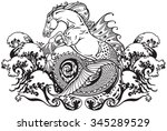 Mythological Seahorse Black An...