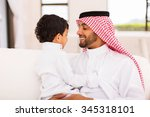 portrait of happy arabian... | Shutterstock . vector #345318101