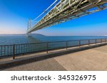Akashi Kaikyo Bridge in Kobe, Japan. - stock photo
