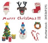 christmas set of plasticine... | Shutterstock . vector #345369191