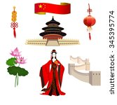 national symbols of china ... | Shutterstock .eps vector #345395774