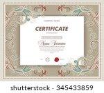 certificate design template. | Shutterstock .eps vector #345433859