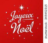 merry christmas card template... | Shutterstock .eps vector #345452315