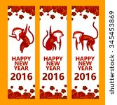happy new year 2016 banner ... | Shutterstock .eps vector #345453869