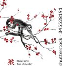 greeting card year of monkey. a ... | Shutterstock . vector #345528191