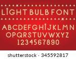 glowing letters font light bulbs | Shutterstock .eps vector #345592817