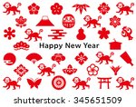 new year card with monkey and... | Shutterstock .eps vector #345651509