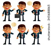 set of businessmen in different ... | Shutterstock .eps vector #345688865