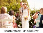 guests throwing confetti over... | Shutterstock . vector #345831899