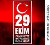 29 october cumhuriyet bayrami ... | Shutterstock .eps vector #345832007