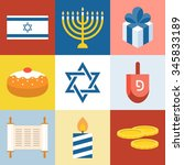 Vector Israel And Hanukkah...