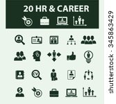 hr  career  job  icons  signs... | Shutterstock .eps vector #345863429