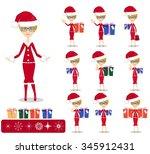 santa girl on different stands... | Shutterstock . vector #345912431