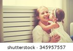 happy loving family. mother and ...   Shutterstock . vector #345957557