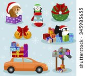 christmas and new year holiday... | Shutterstock .eps vector #345985655