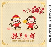 Chinese New Year Design. Cute...