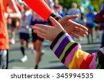 Blurred Backgriund  Marathon...