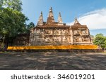 Wat Chet Yot  Seven Pagoda...