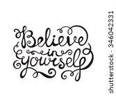 believe in yourself typography... | Shutterstock .eps vector #346042331