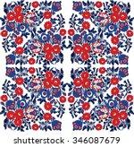 hungarian folk art | Shutterstock .eps vector #346087679