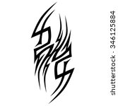 tribal tattoo vector design... | Shutterstock .eps vector #346125884