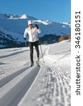 a man cross country skiing on...   Shutterstock . vector #346180151