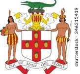 jamaica coat of arm