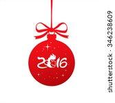 monkey over red christmas ball. ... | Shutterstock .eps vector #346238609