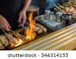 traditional yakitori chicken... | Shutterstock . vector #346314155