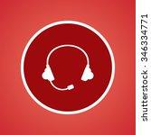 headphone icon.   Shutterstock .eps vector #346334771