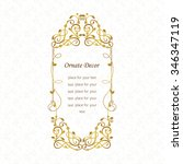 vector decorative frame.... | Shutterstock .eps vector #346347119